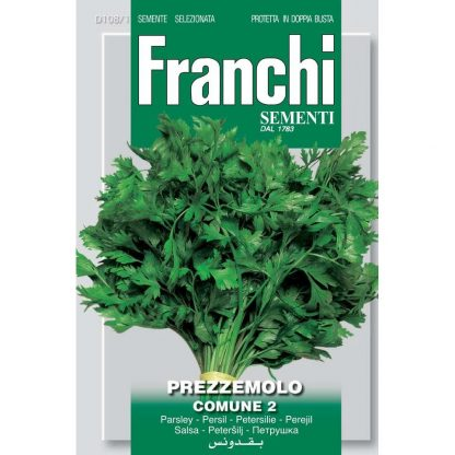 Flat leaf Parsley 'Comune 2'
